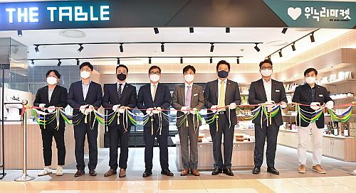 [경북소식] 경북도-롯데백화점, 지역살리기 시동! 외